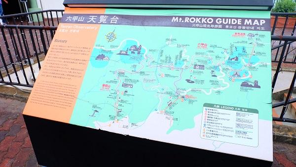 絶景を求めて六甲山天覧台へドライブデート【駐車場無料案内】
