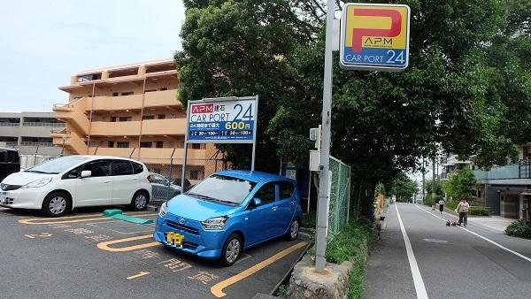 池田城跡公園 駐車場