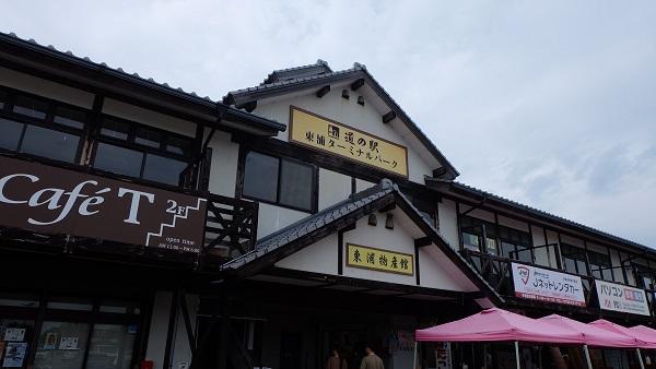 【淡路島】道の駅東浦ターミナルパーク